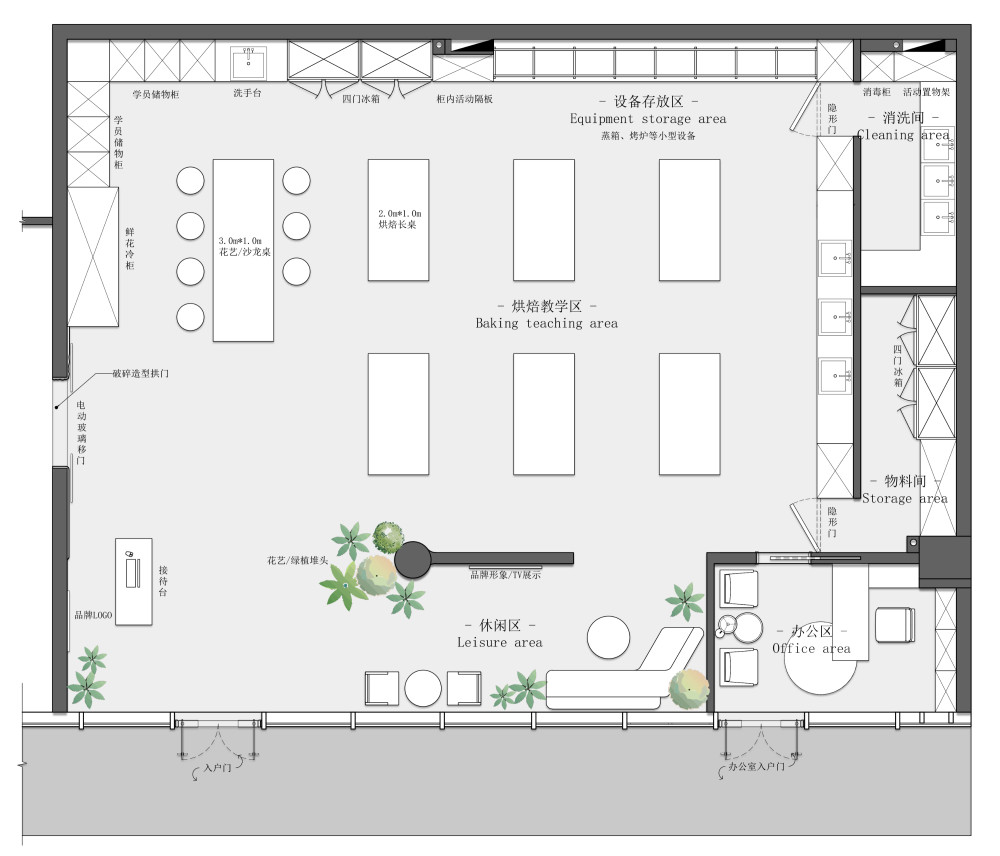 [彩平图]LaRêveuse烘焙教室-0520.jpg