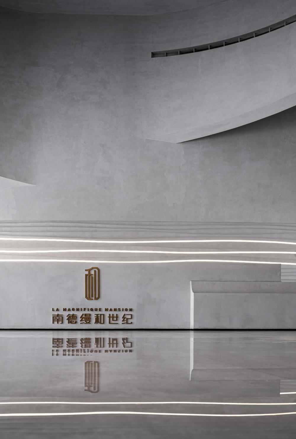 20210422-鲲誉-武汉南德缦和世纪售楼处-丛林-成图41.jpg
