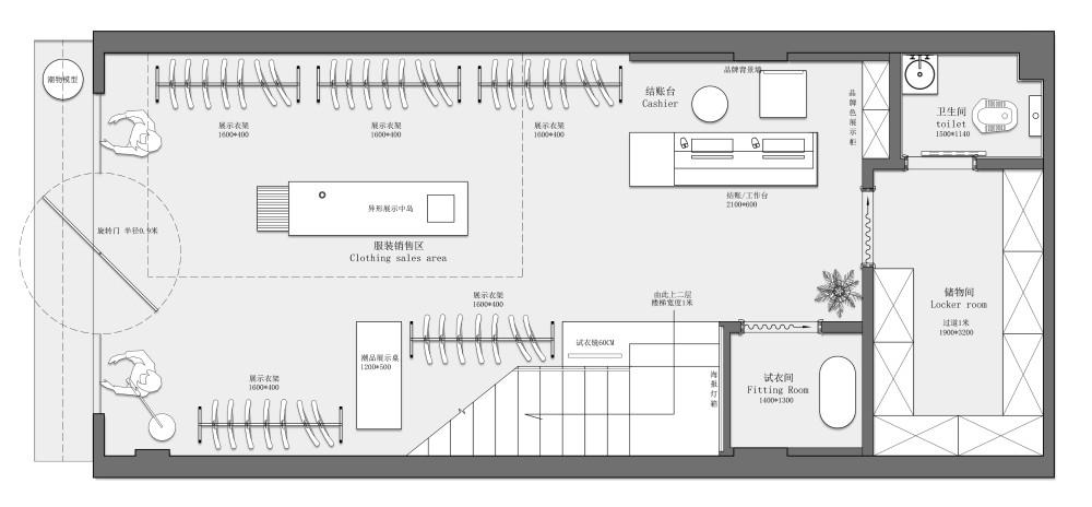 XXZXX潮牌店一层-0608.jpg