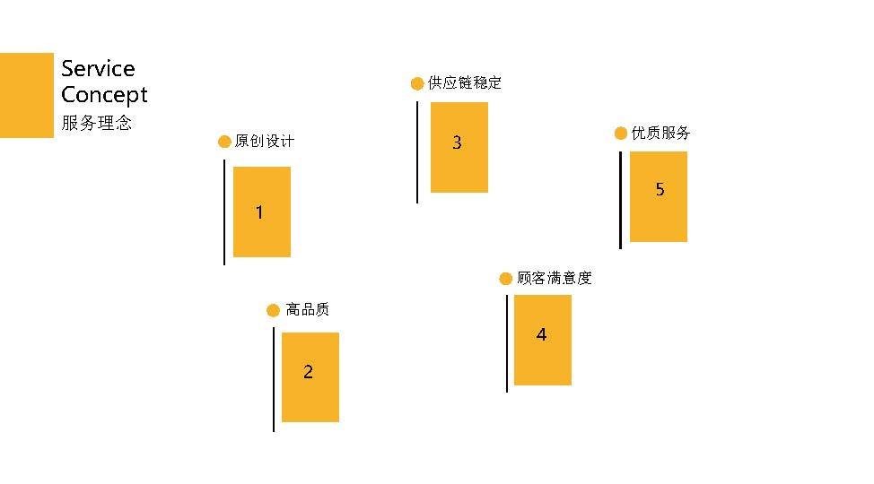 华汇诚铝型材产品_页面_09.jpg