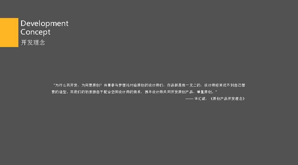 华汇诚铝型材产品_页面_13.jpg