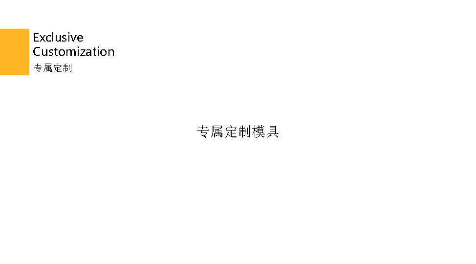 华汇诚铝型材产品_页面_22.jpg