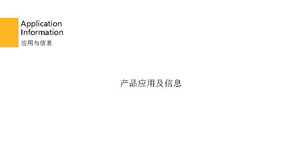 华汇诚铝型材产品_页面_30.jpg
