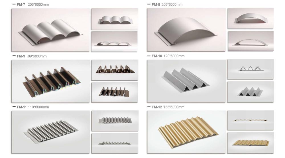 华汇诚铝型材产品_页面_37.jpg