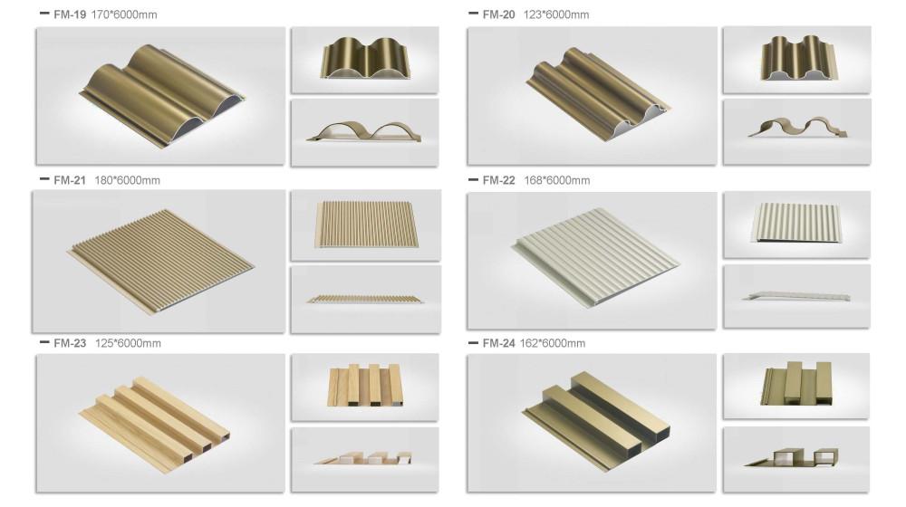 华汇诚铝型材产品_页面_39.jpg