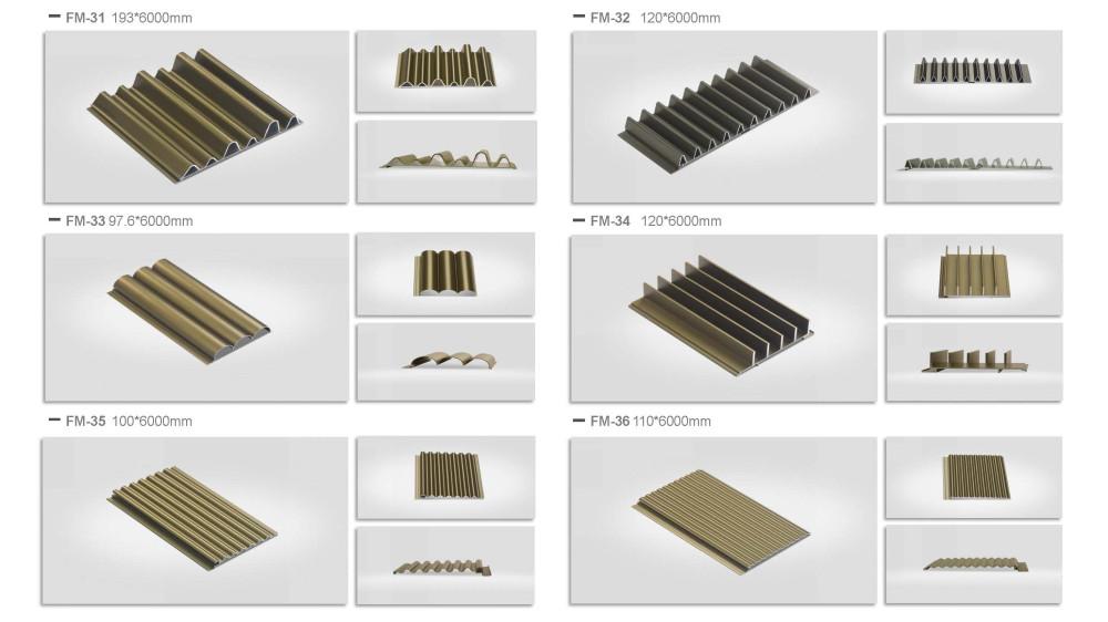 华汇诚铝型材产品_页面_41.jpg