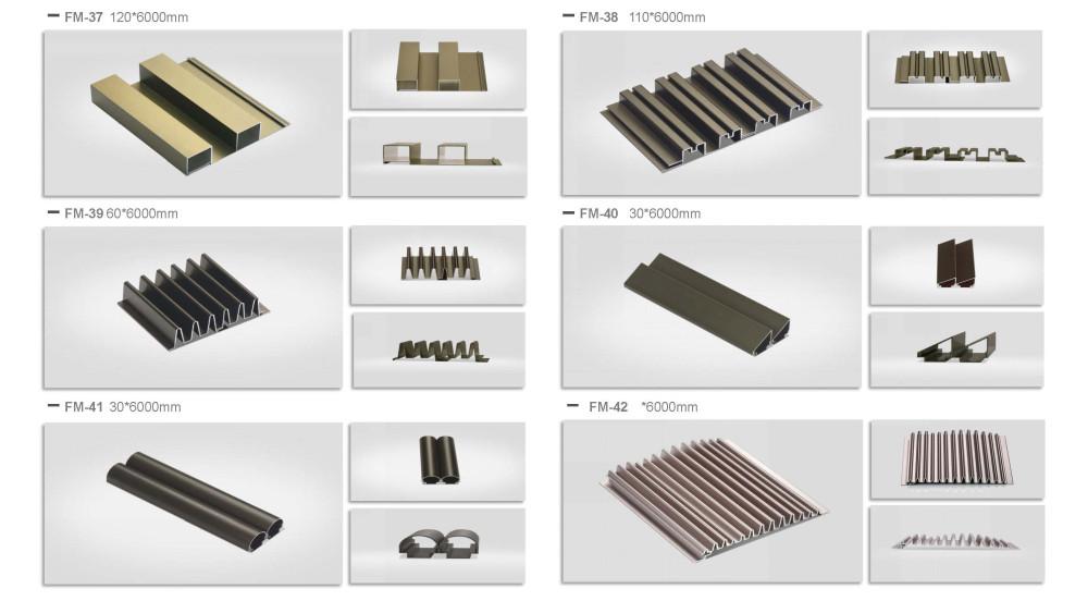 华汇诚铝型材产品_页面_42.jpg