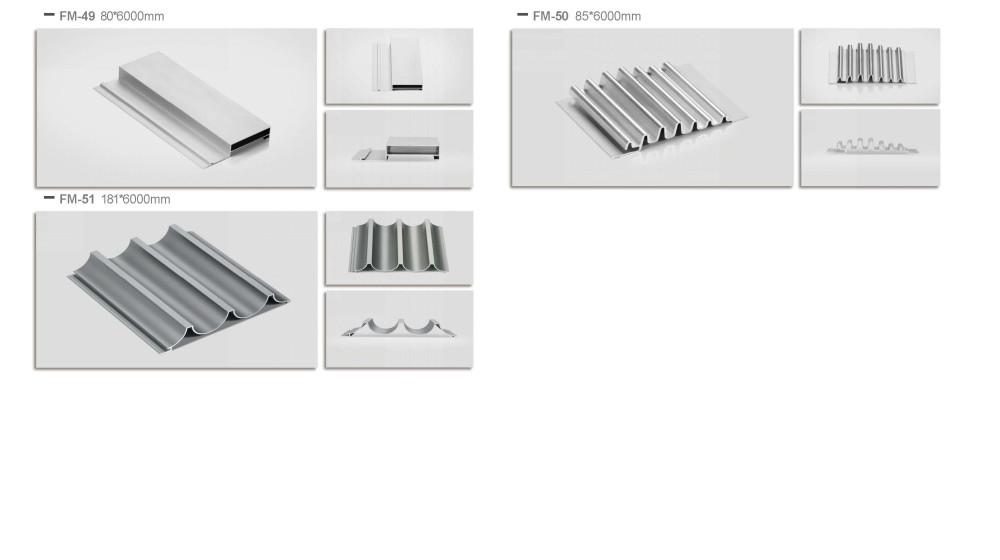 华汇诚铝型材产品_页面_44.jpg