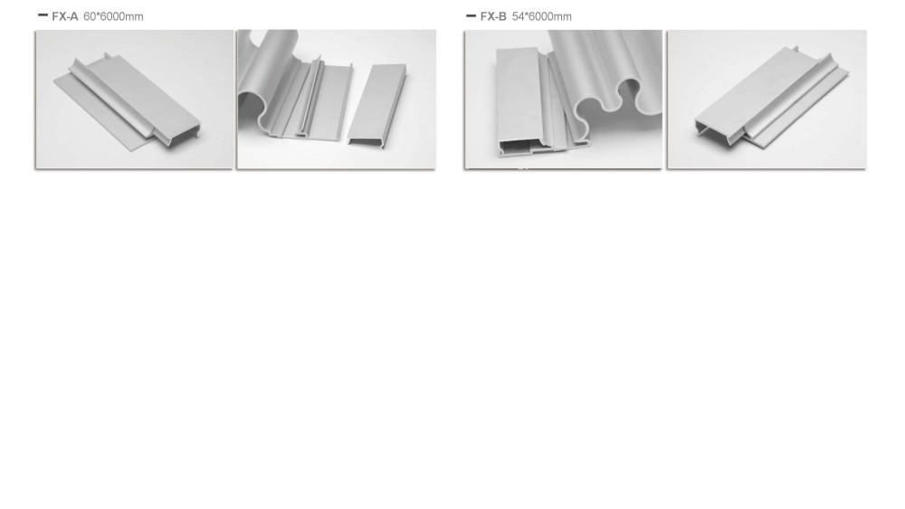 华汇诚铝型材产品_页面_45.jpg