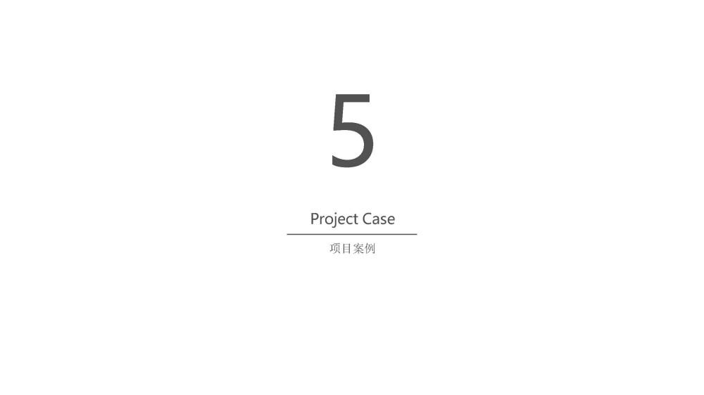 华汇诚铝型材产品_页面_46.jpg