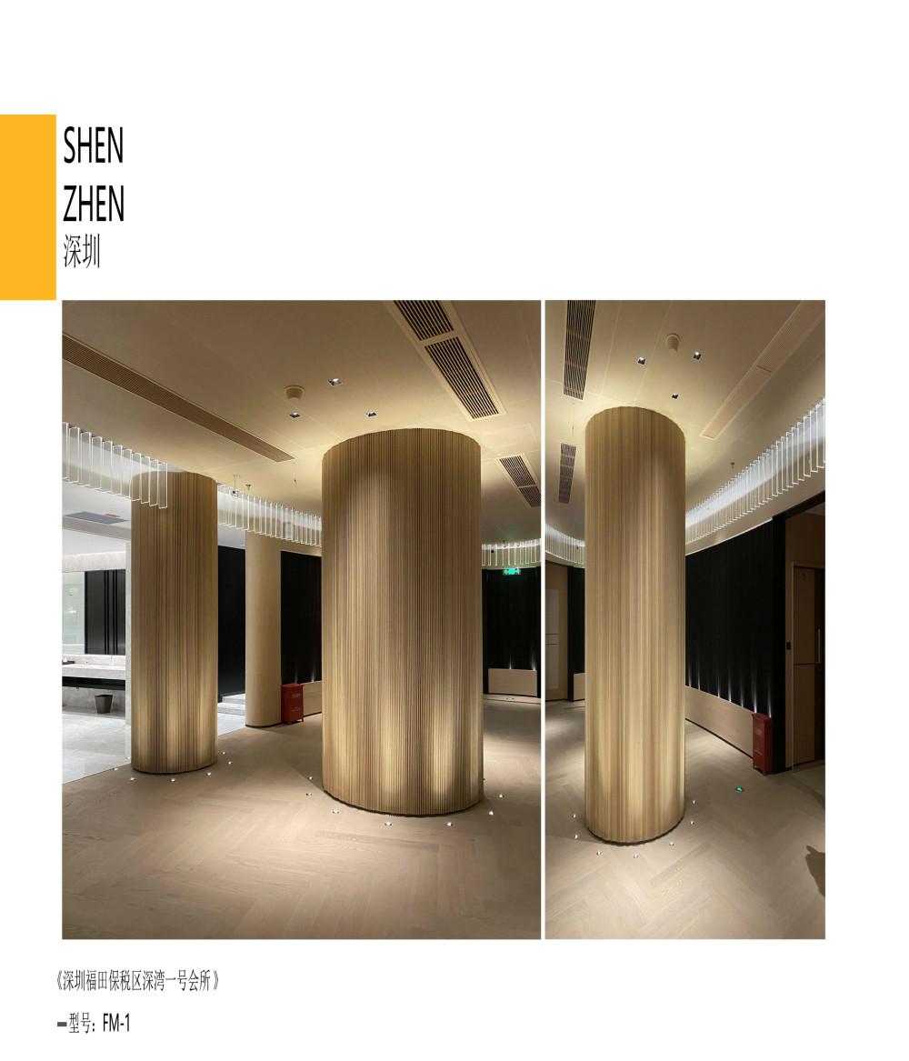 华汇诚铝型材产品_页面_53.jpg