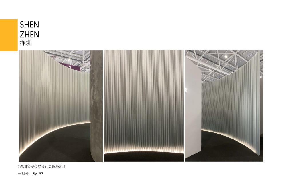 华汇诚铝型材产品_页面_54.jpg