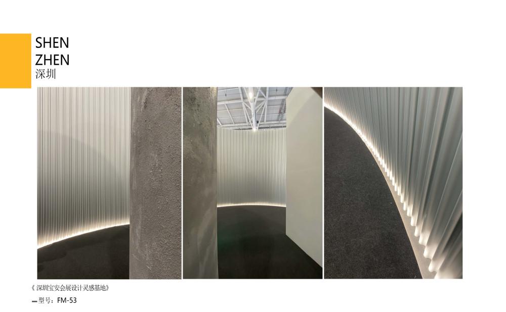 华汇诚铝型材产品_页面_55.jpg