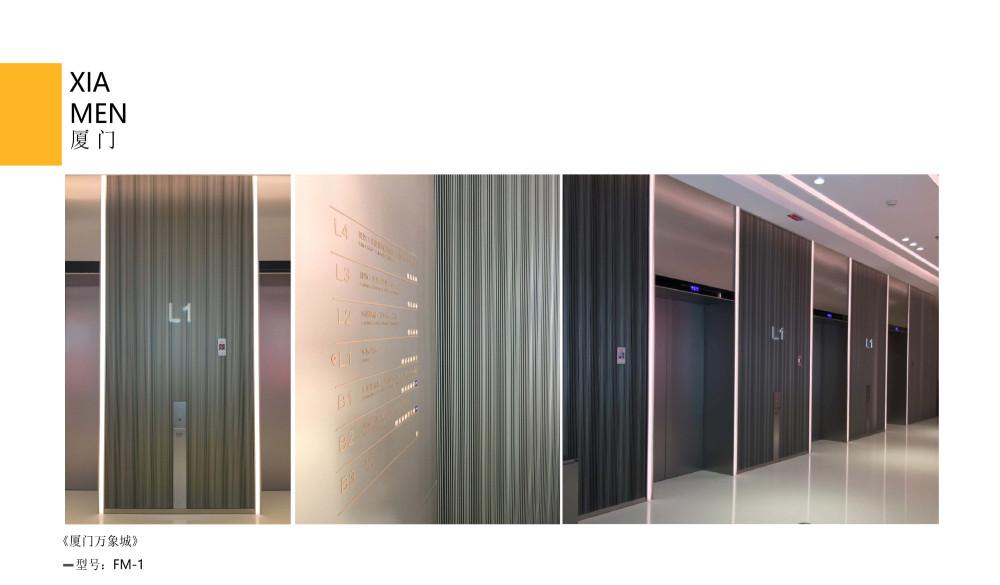 华汇诚铝型材产品_页面_59.jpg