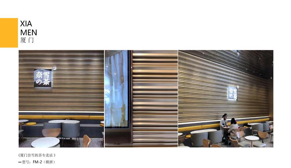 华汇诚铝型材产品_页面_60.jpg