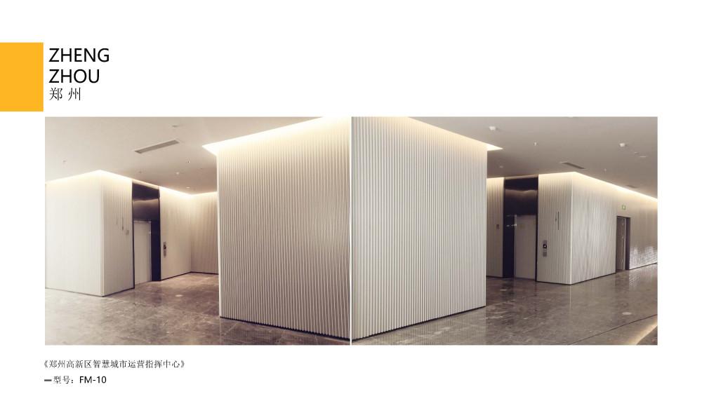 华汇诚铝型材产品_页面_63.jpg