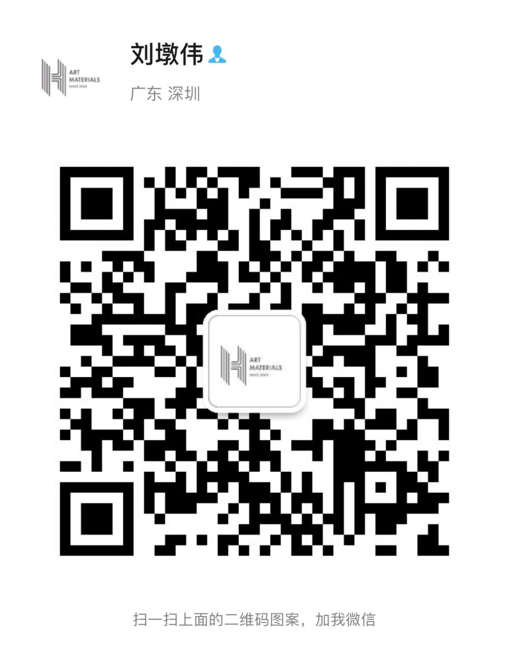 刘工.jpg
