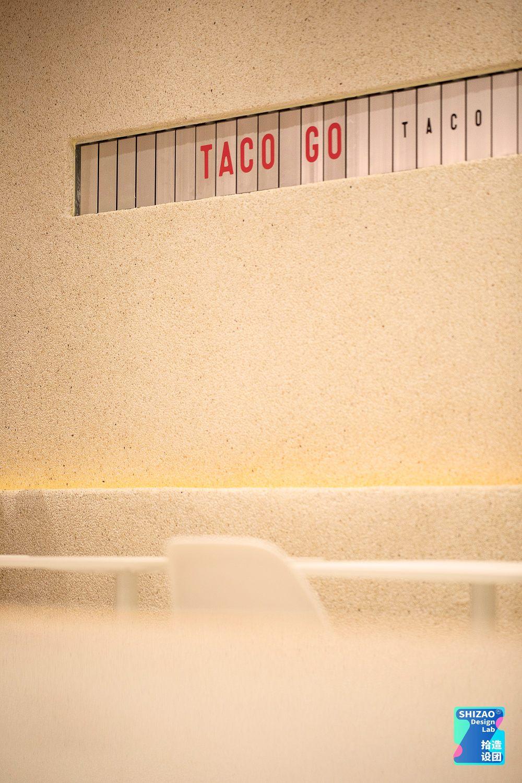 拾造设团|北京三里屯TACO GO餐厅_TACO GO|可翻转艺术装置