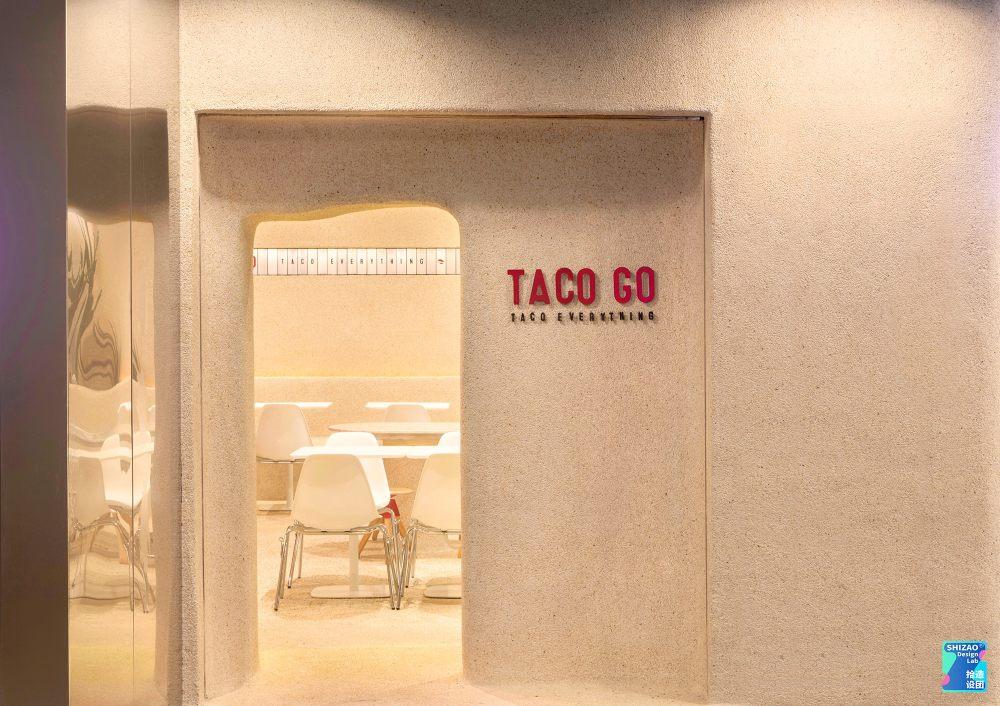 拾造设团|北京三里屯TACO GO餐厅_TACO GO|侧面入口