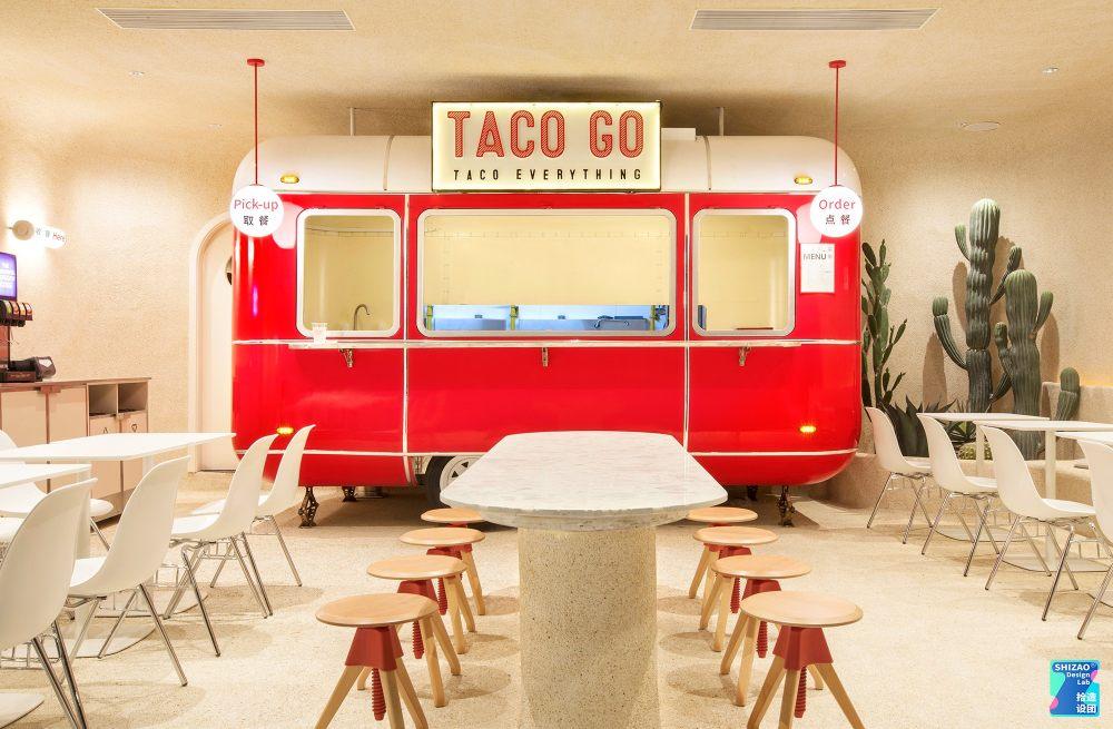 拾造设团|北京三里屯TACO GO餐厅_TACO GO|环境总览