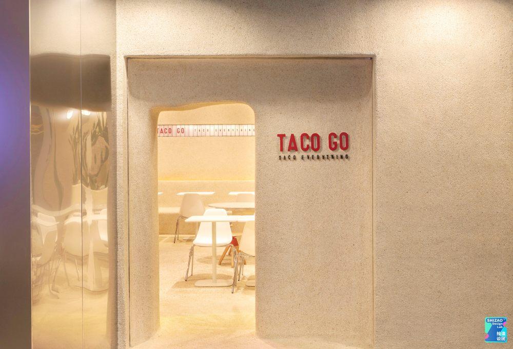 TACO GO|侧面入口