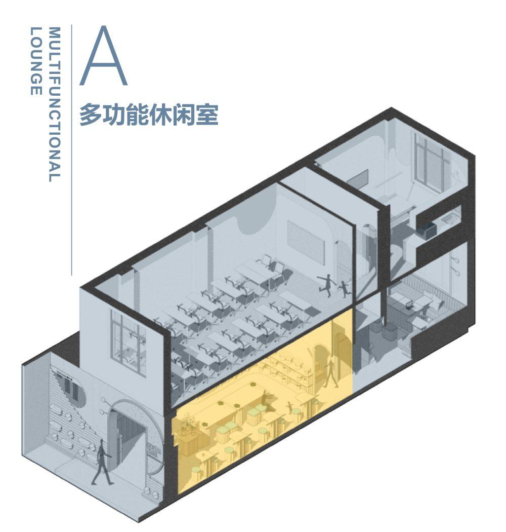 36多功能休闲室©TOWOdesign.jpg
