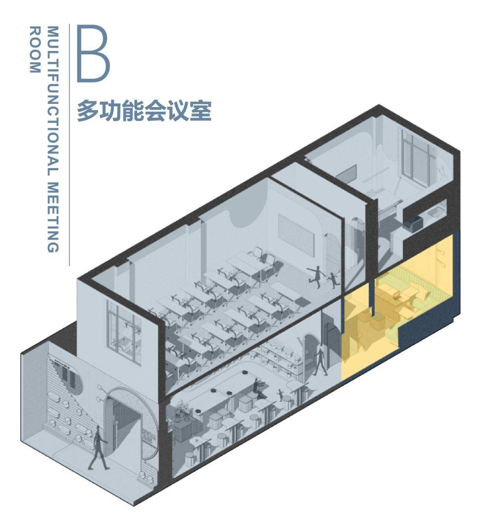 44多功能会议室©TOWOdesign.jpg