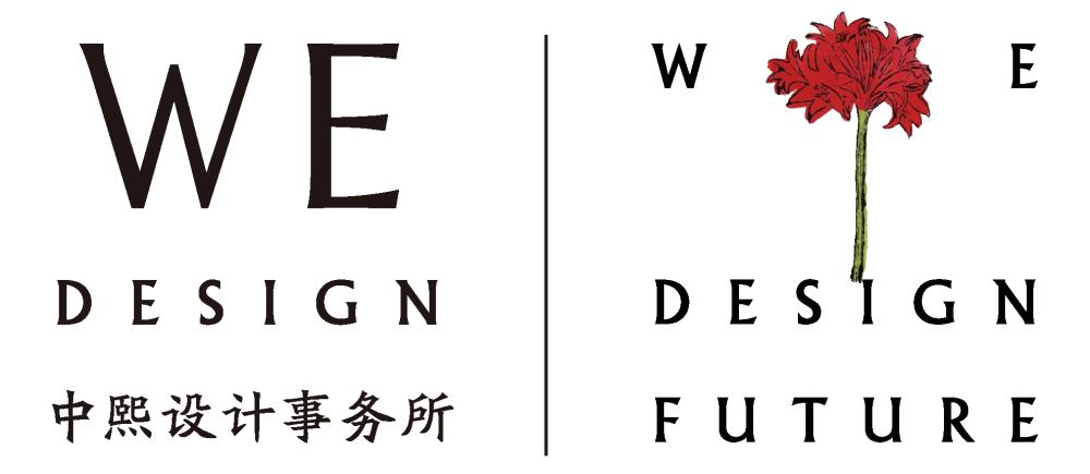WED中熙设计事务所logo.png