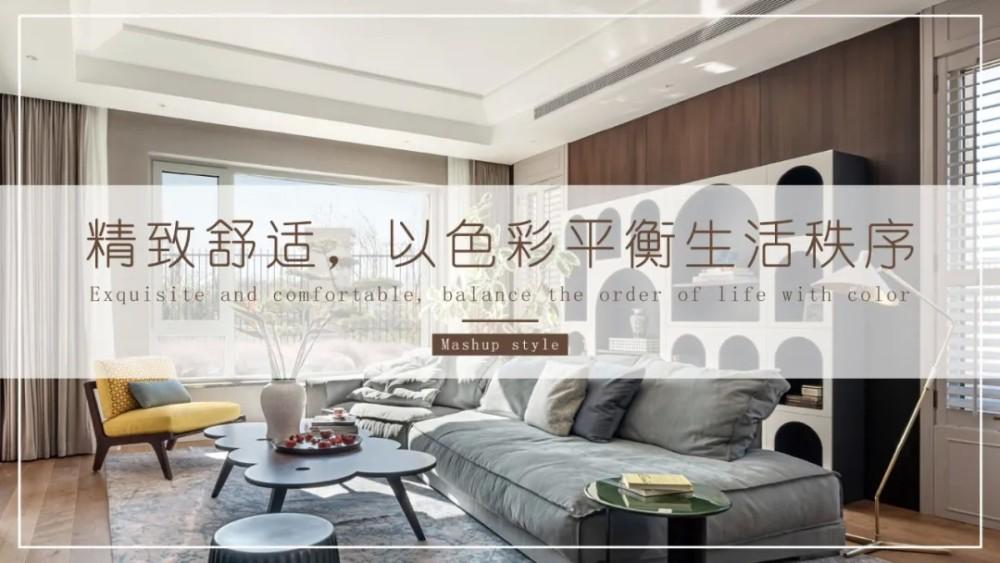 中信墅550.0m²混搭   融合现代与中式之美成就一方契合灵魂的归心之所-2.jpg