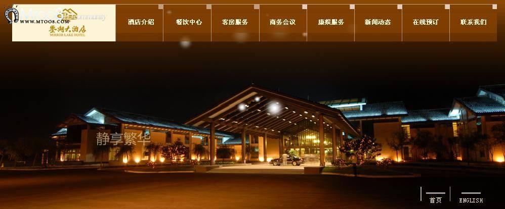 陈涛--绍兴柯岩鉴湖大酒店室内设计(施工图)_1.jpg