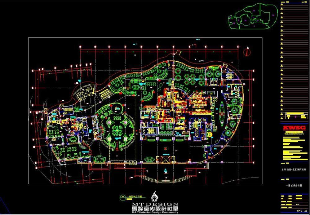 KWSG--北京海淀永泰福朋喜来登酒店2007(CAD版&PDF版)_3.jpg