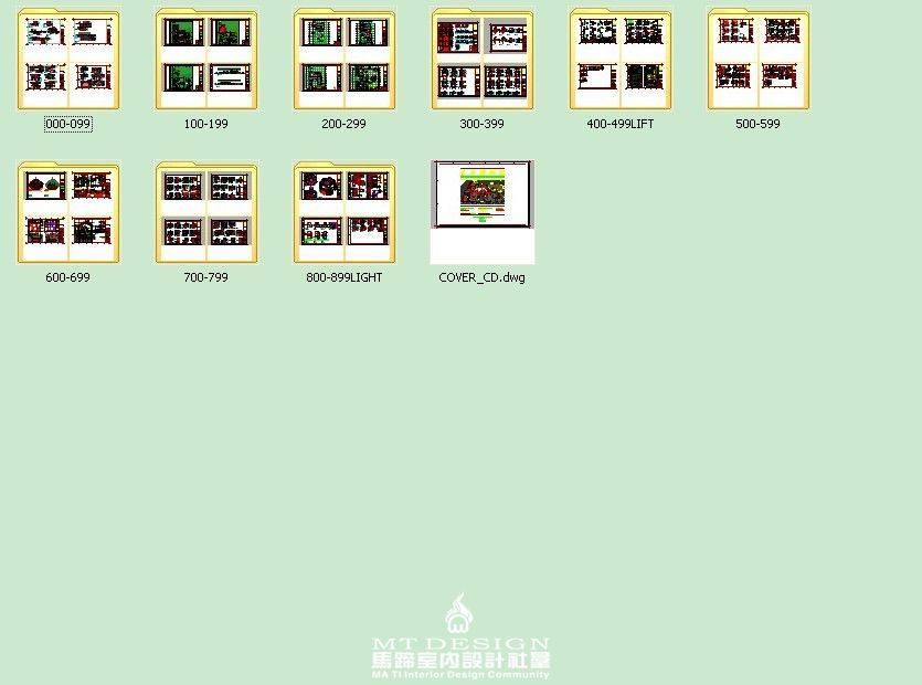 贝聿铭--苏州博物馆建筑施工图(较完整版)_1.jpg