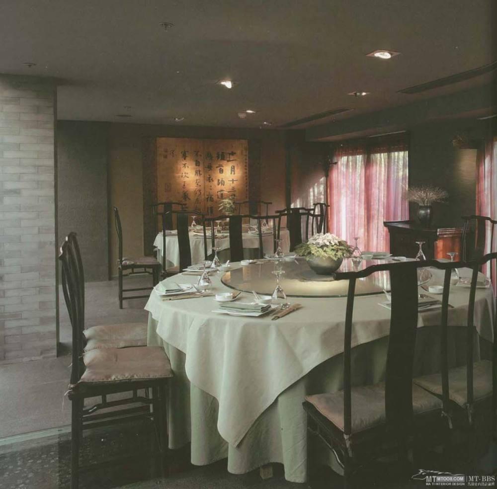 北京(天地一家)餐厅_1Qbk_72.jpg