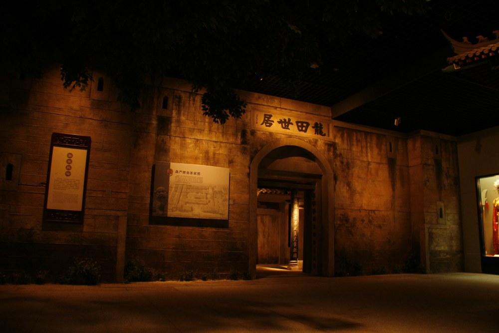深圳市展览馆(本人参与作品)__MG_2098.jpg