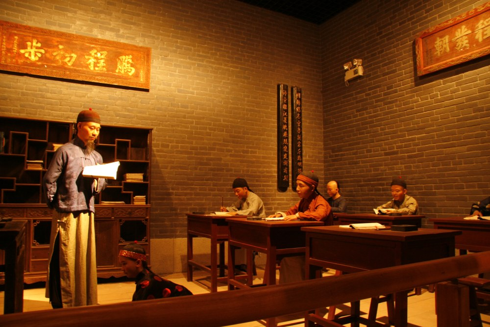 深圳市展览馆(本人参与作品)__MG_2093.jpg