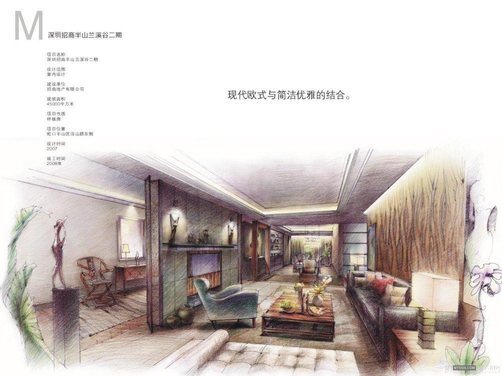 室内综合项目0099.jpg