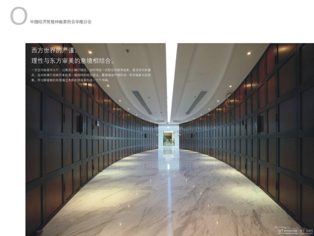 室内综合项目0024.jpg