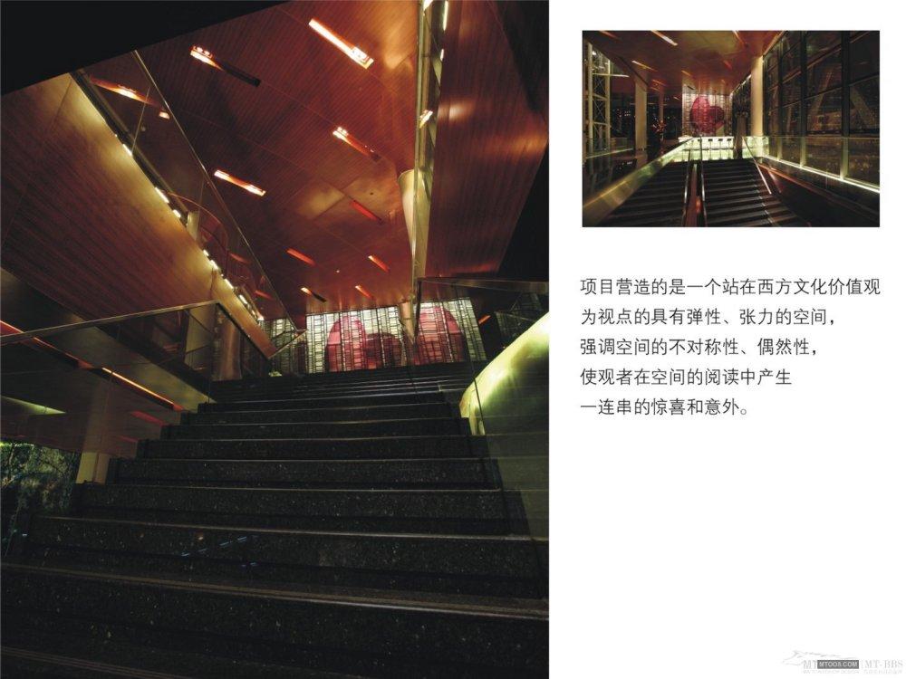 室内综合项目0072.jpg