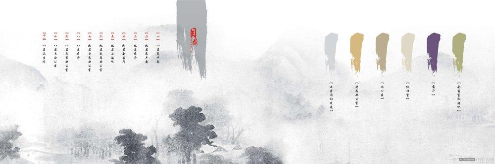 BLVD+于强--深圳华来利写字楼_02.jpg
